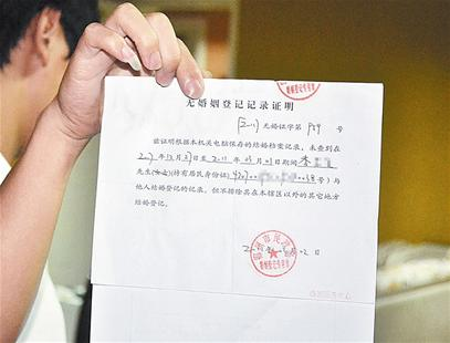 侦探公司收费_上海侦探公司收费_南京侦探公司收费