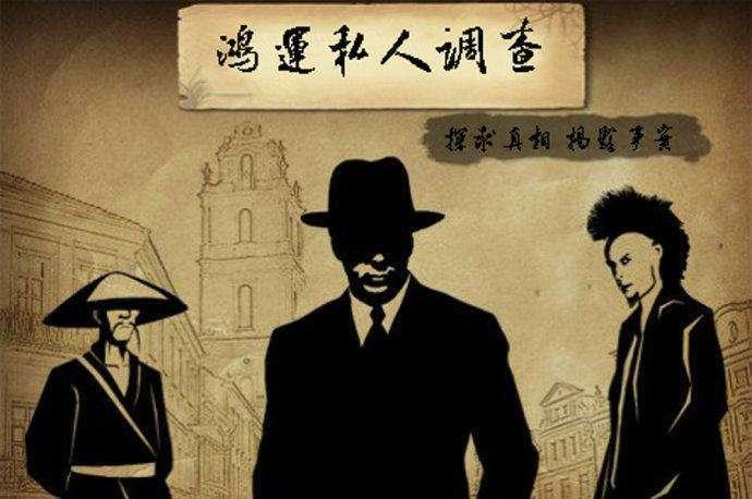 哪家侦探公司好_长沙哪家侦探公司好