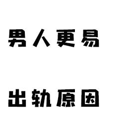 侦探公司收费_南京侦探公司收费_上海侦探公司收费