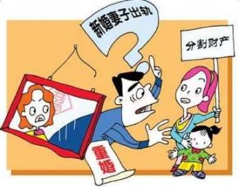 重婚罪有孩子如何取证