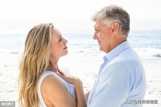 寻找婚外情
