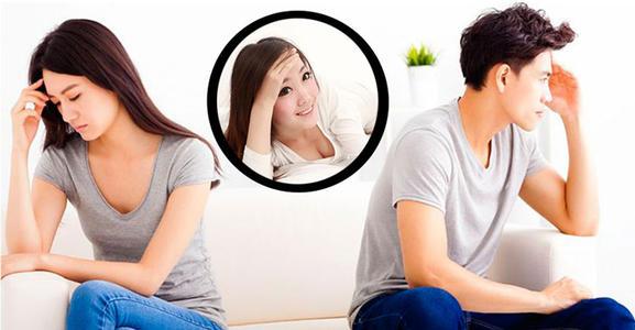 婚外情的离婚