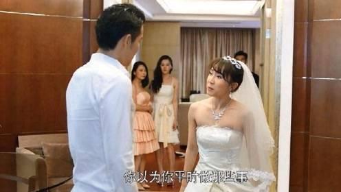 洞房之夜 新娘出轨_新娘出轨 图片_新娘出轨
