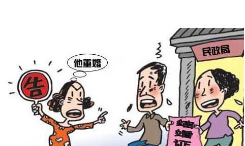 非法同居与重婚_重婚罪的认定_女人重婚取证