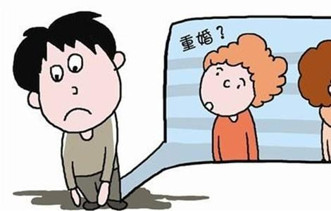 重婚缓刑是什么意思_重婚罪的认定_怎么调查重婚罪