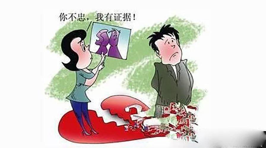 老婆出轨有证据可以告重婚吗_告重婚能到小三家取证么_原配能告小三什么