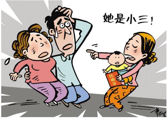 告重婚能到小三家取证么_原配能告小三什么_老婆出轨有证据可以告重婚吗