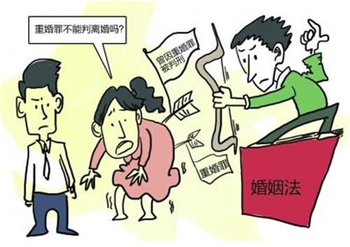重婚同居怎么取证_纳妾不是婚姻因此纳妾不是重婚_重婚罪的取证