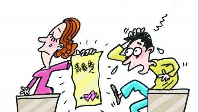 婚外情如何说分手_婚外情女人分手难过吗_婚外情分手复合的多吗