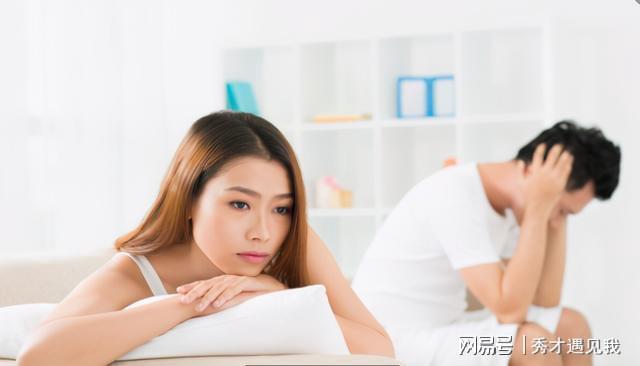 妻子出轨离婚_丈夫出轨妻子要求离婚_丈夫出轨为什么妻子不离婚