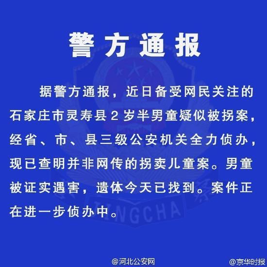 东莞侦探公司|如何在线发布失踪人员消息