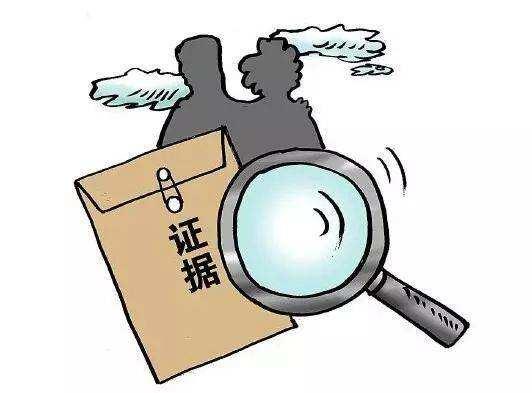 法院调取证据的规则_如何申请法院调取证据_调取证据重婚