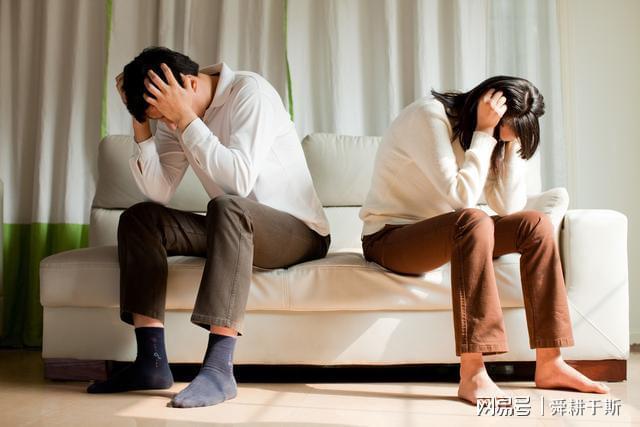 女人为什么又要出轨又不离婚_出轨离婚女人_出轨女人为什么不离婚