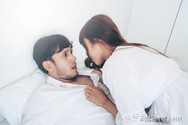 东莞出轨调查公司|情侣和老婆谁更爱?